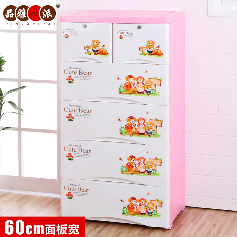 Genuine products ya 60A5 increase thick plastic drawer storage cabinets finishing cabinets lockers baby baby wardrobe toy