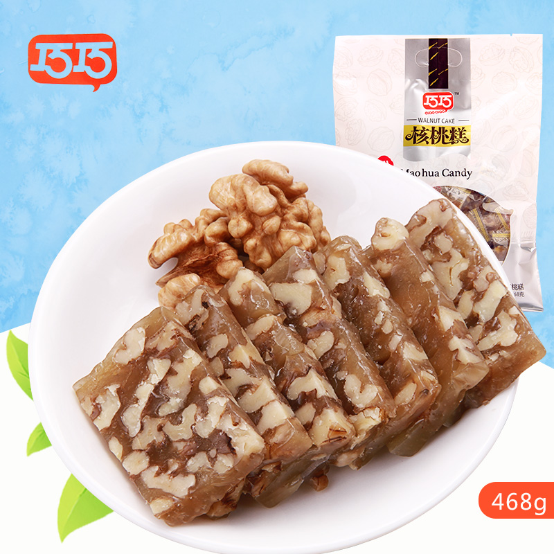 Genuine qiaoqiao walnut fudge cake pine nuts/flavor/leisure zero food candy flavors mix 468g