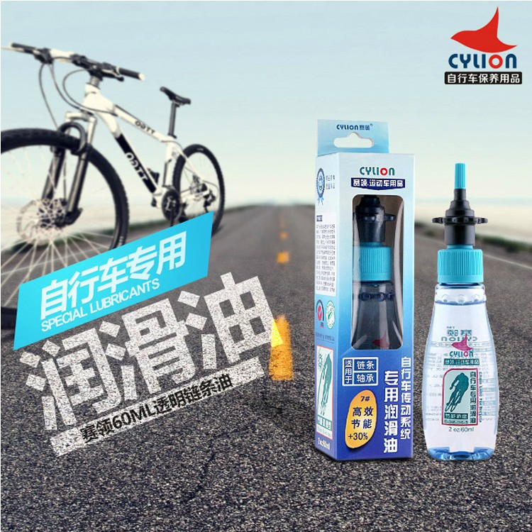 Genuine race collar bicycle chain oil lubricant mountain bike maintenance oil bicycle chain oil lubricant dust rust free shipping
