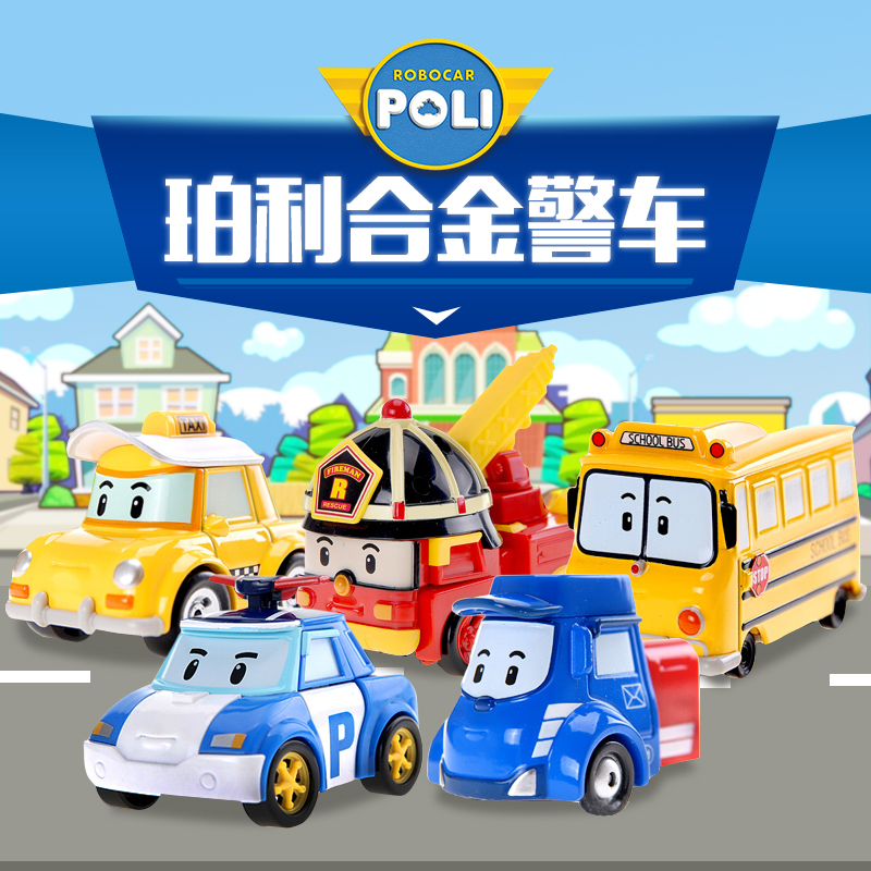 Genuine silverlit korea perley police fire ambulance alloy car model boy toy cars for children