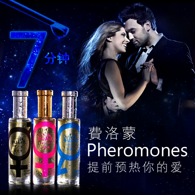 Genuine sin aifeiluomeng paoniu perfume for men flirt seduce sk ms. perfume attract interest in the situation of adult products