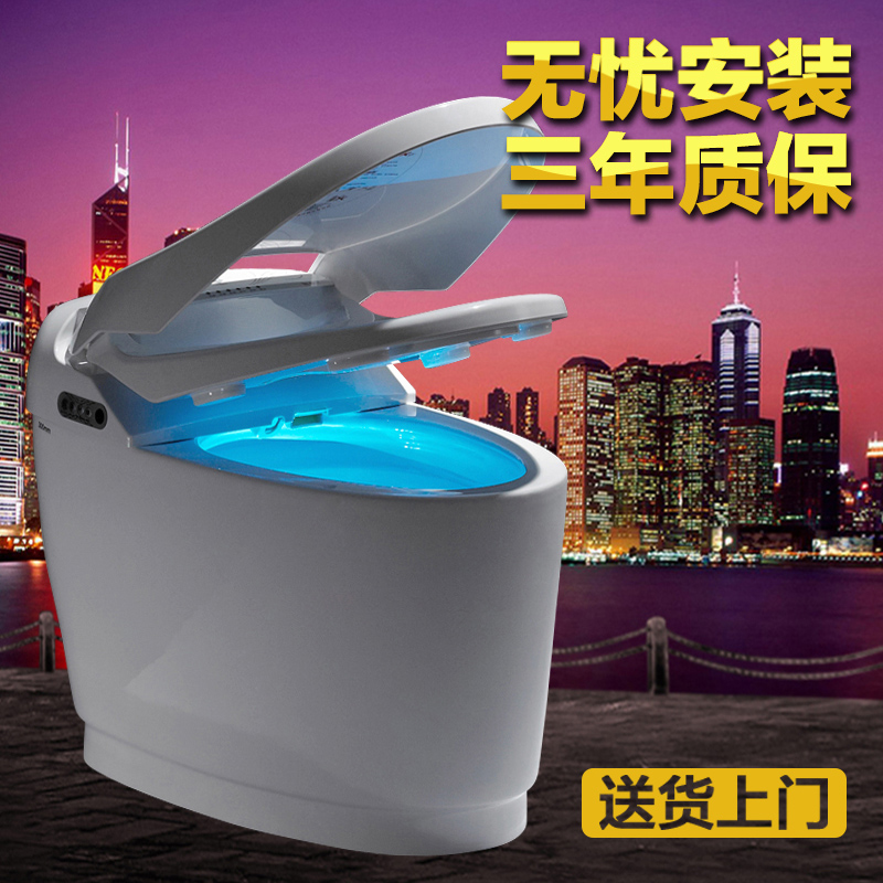 Genuine smart toilet integrated multifunction automatic toilet without cistern tankless heating technology