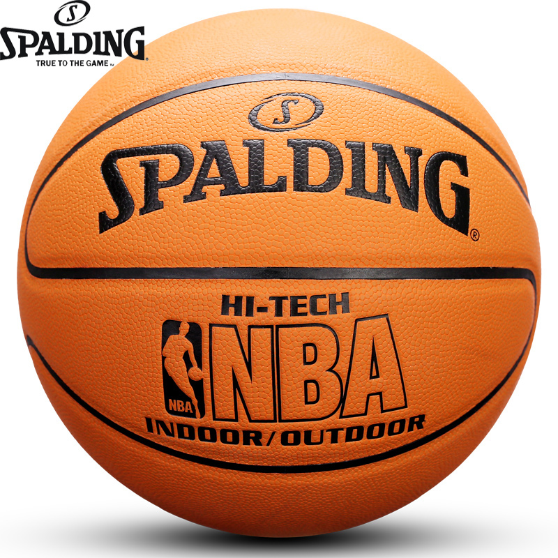 Genuine spalding nba spalding basketball pu soft leather wear and indoor and outdoor cement basketball 74-600