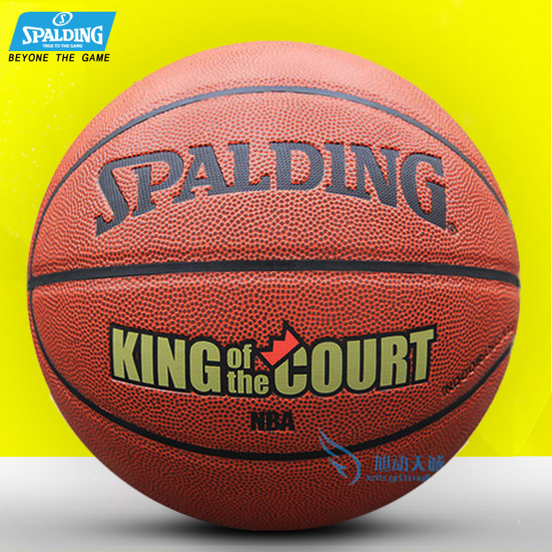 Genuine spalding spalding basketball pu leather nba basketball indoor and outdoor basketball court to the king of 7 4-105