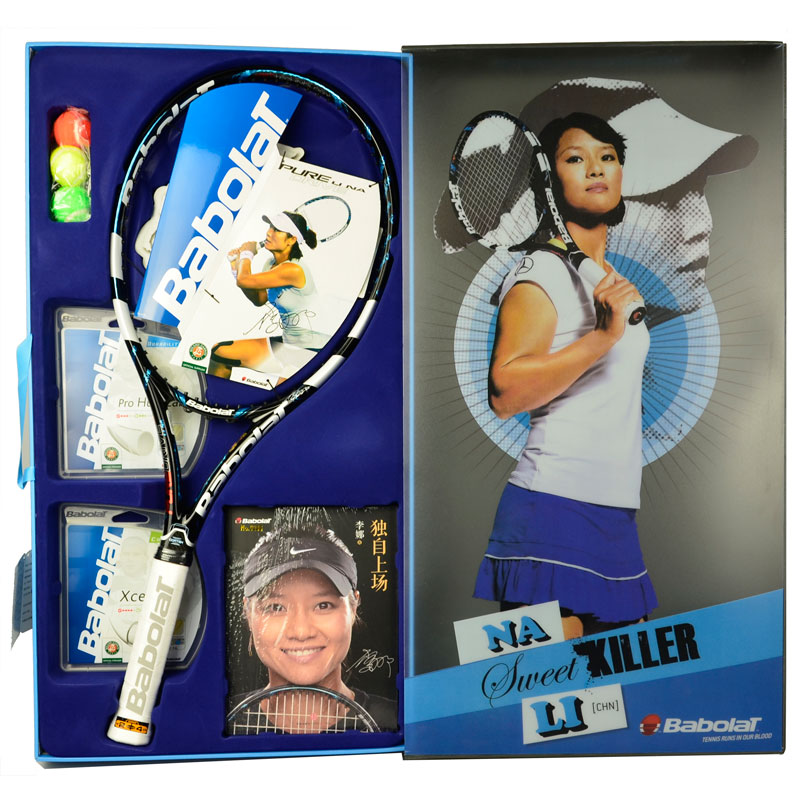 Genuine special babolat babolat/babolat tennis racket li na pd exclusive gift