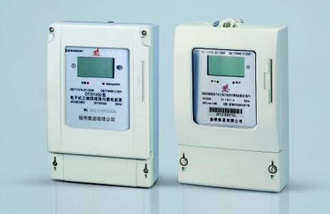Genuine specified DTSY450P three-phase electronic the nsetc prepayment meter/meter 20-80a