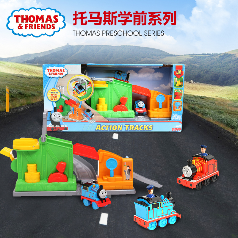 Genuine thomas the train toy boy suit children electric toy train track car racing track