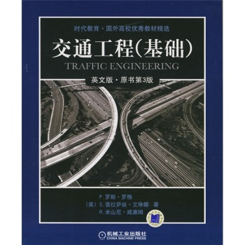 Genuine! ã times featured outstanding teaching university education abroad: traffic engineering (basic) (english version ) (The original book version 3rd) ross ã loogie, et al.,