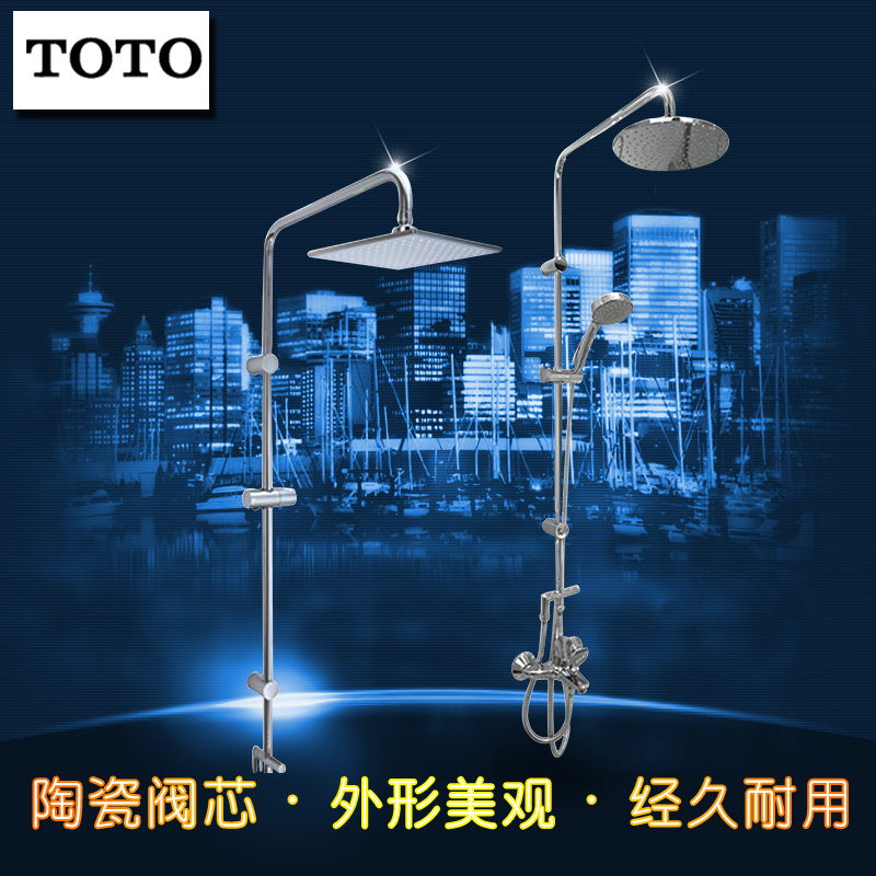 Genuine toto bathroom shower dm706cmfr bathroom shower handheld showerheads shower
