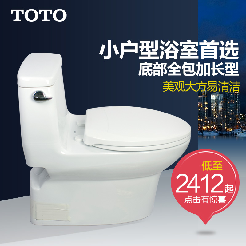 Genuine toto toilet cw874b/pb wall row to row piece toilet toilet toilet water saving toilet