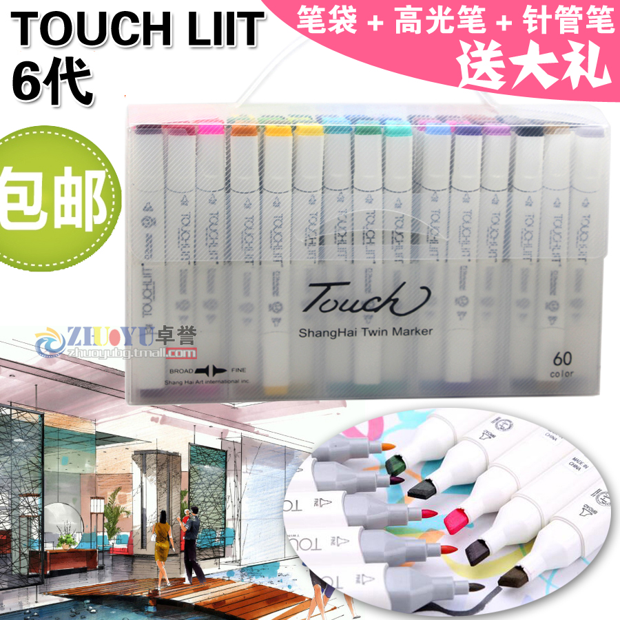 Genuine touch liit six generations headed alcohol oily marker pen marks 60 color suit on behalf of the painted cartoon design 6