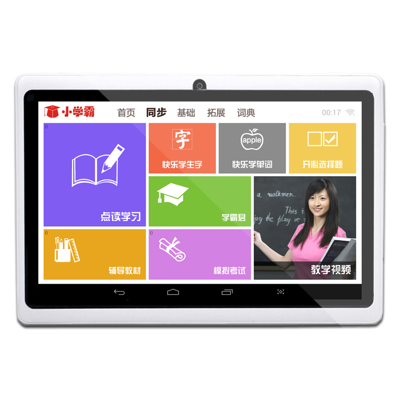Genuine upgraded version of 8g ips touch screen smart mp5 mp4 game wifi internet learning machine mp3 free shipping