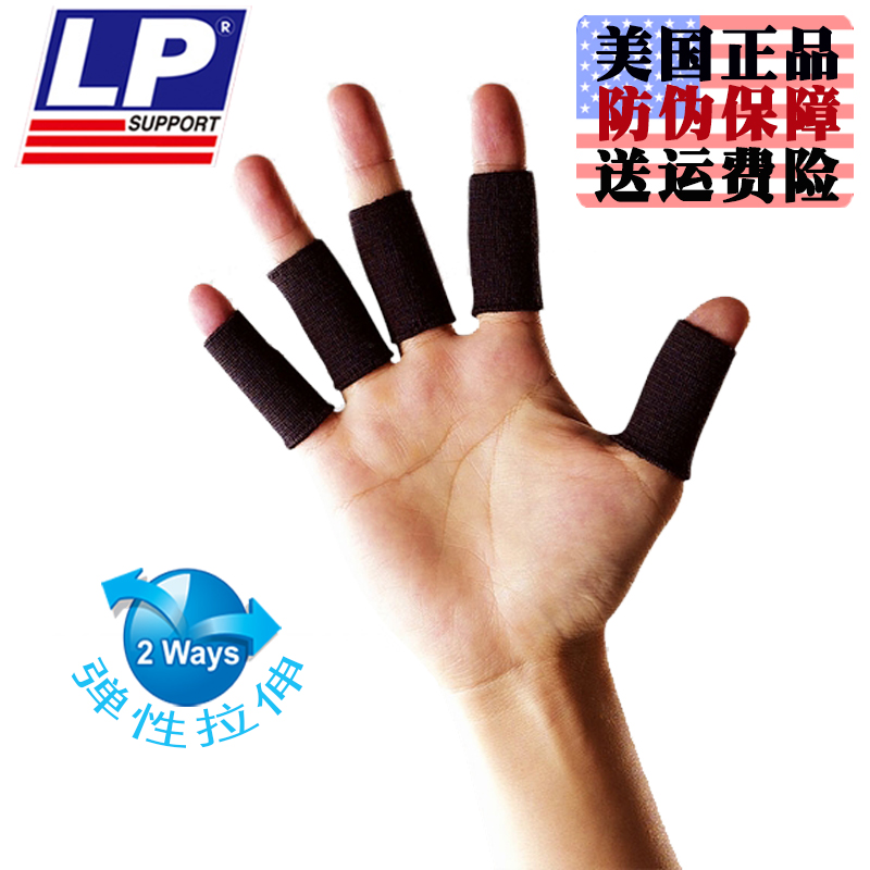 Genuine us lp lp653 basketball finger finger finger sets of fixed thumb goalkeeper volleyball badminton tennis brace