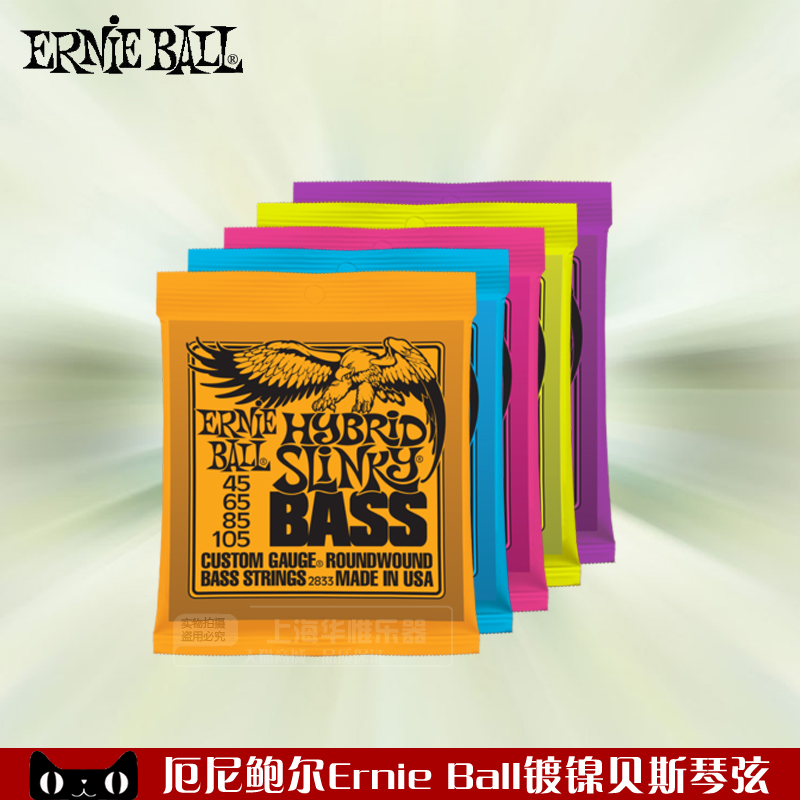 Genuine us production ernie ball ernie ball string electric bass strings nickel plating 040 045 050