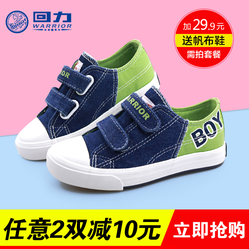 Genuine warrior shoes men's shoes canvas shoes to help low shoes big shoes sneakers casual shoes 2016 spring new models