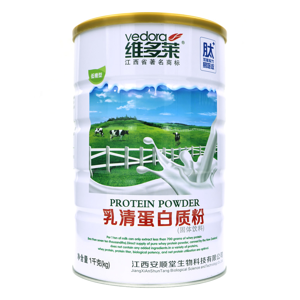 Genuine wei duolai whey protein powder protein powder pink fitness by jianjining powder weight [1000g]