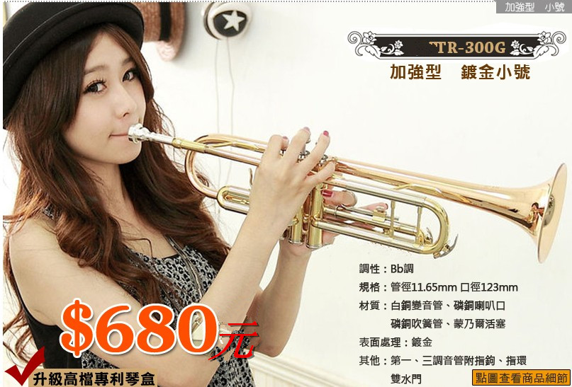 Genuine weinuoke phosphor bronze gold lacquer trumpet musical tone number three instruments drop bb trumpet musical instrument