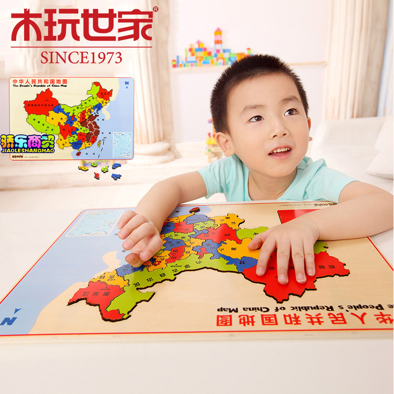 Genuine wooden play family than good wooden jigsaw puzzle map of china early childhood educational wooden toys
