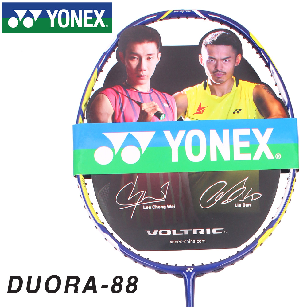 Genuine yonex yonex badminton rackets single shot ymqp full carbon badminton racket yy double-edged DUORA-88