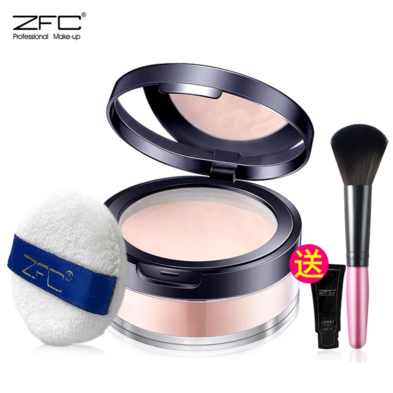 Genuine zfc dingzhuang loose powder powder oil control waterproof lasting powder dry powder concealer dingzhuang trimming high light pink