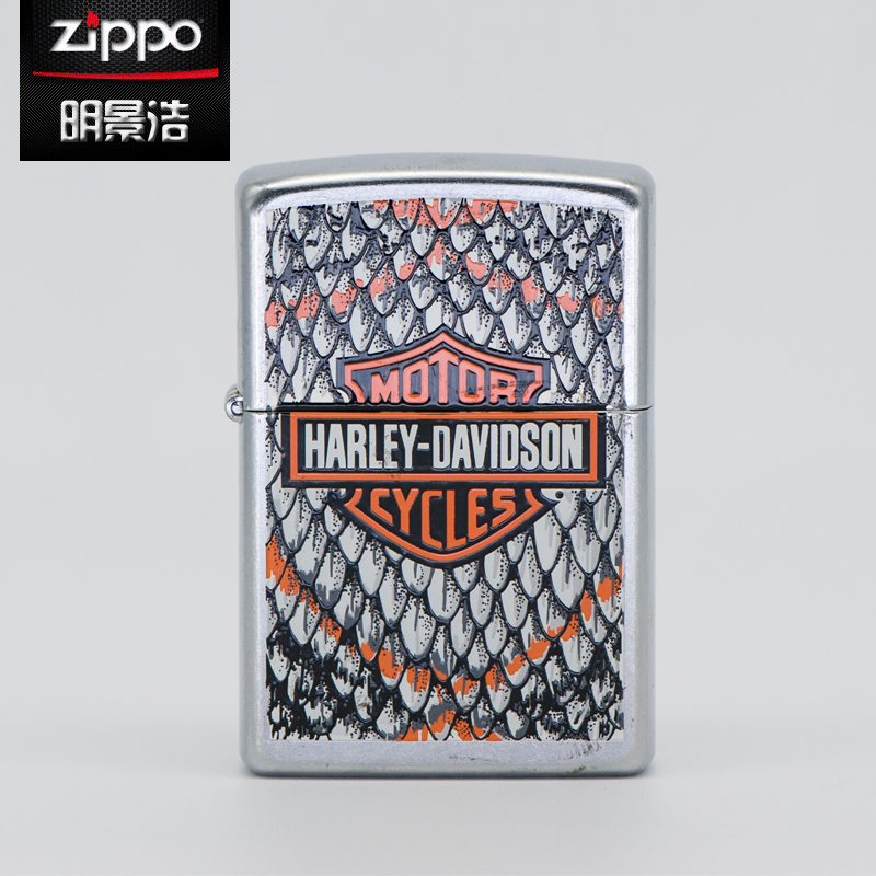 Genuine zippo lighter limited edition collection of 07 year of the snake haleys models genuine personality type 24167