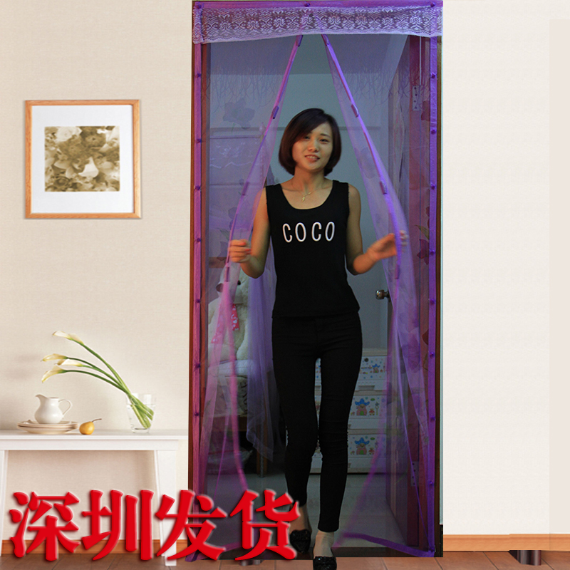Get Quotations · Georgia Merlot Mosquito Curtain Curtain Magnetic Soft Screen  Door Screen Door Screen Door Screen Door Curtain