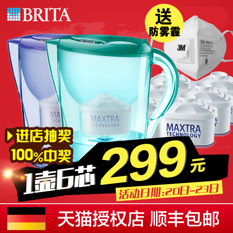 German brand of household water purifier filter kettle pitt zander brita filter kettle purifier marell a xl a pot of six core
