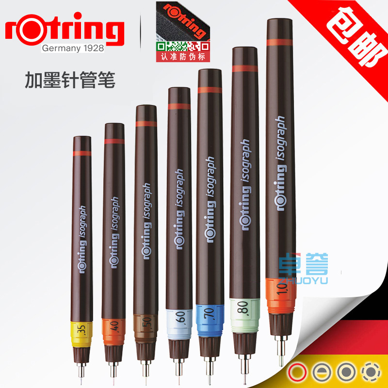 German rotring red ring drawing pens 0.1-1.0mm can add ink pens graphic design