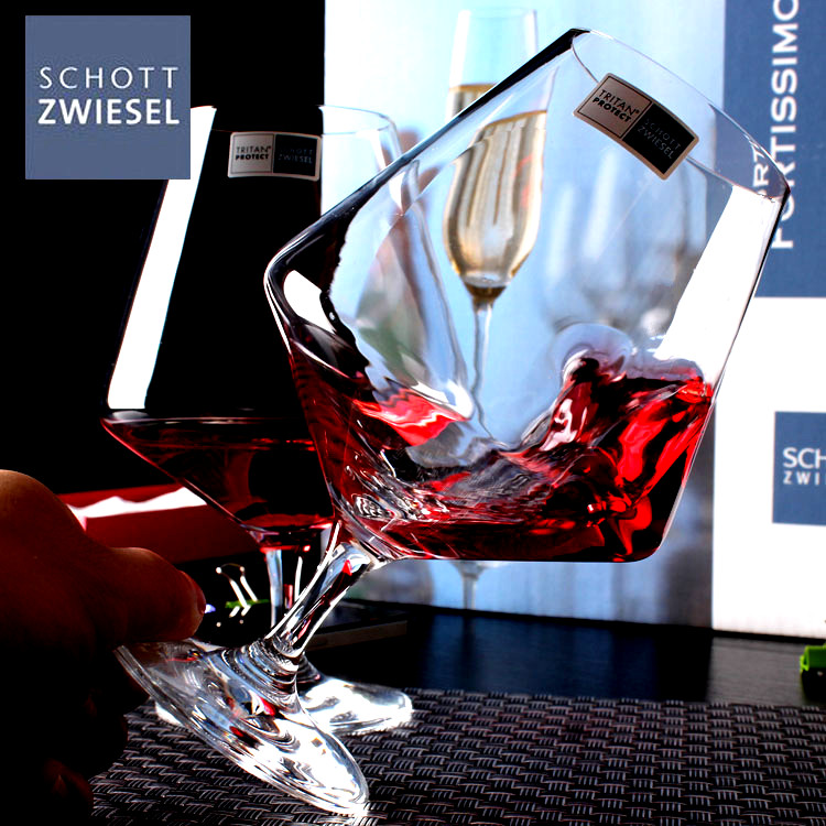 German schott schott import unleaded crystal glass cup brandy bantam foreign wine glass red wine glass of scotch