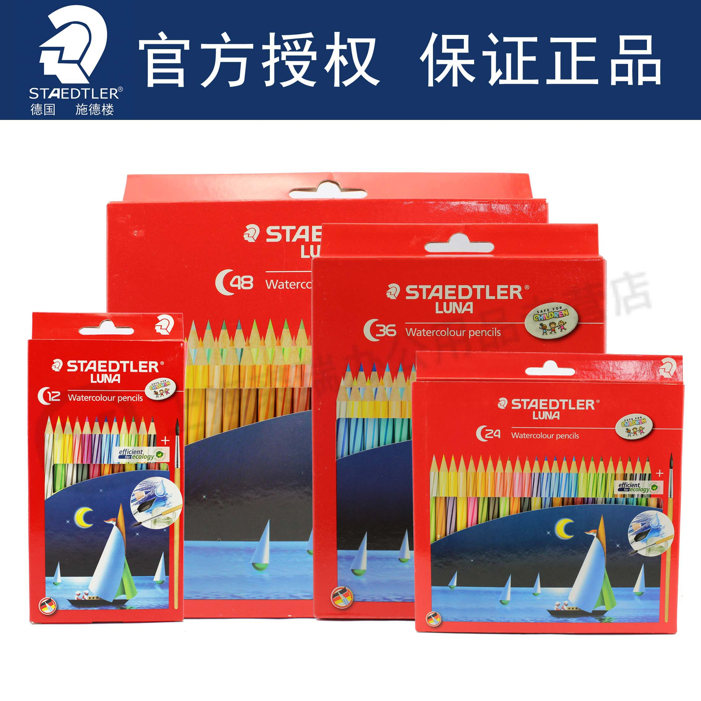 German shipping staedtler 48 color color of lead soluble colored pencil painting graffiti coloring pens secret garden