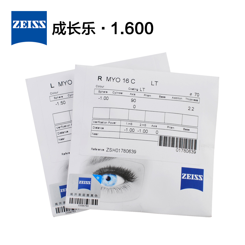 German zeiss 1.60 aspheric lenses myopia lotus film children grow up happy control type glasses a price