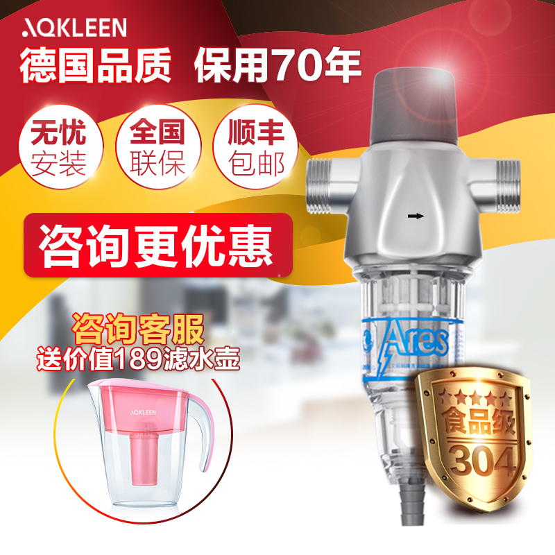 China Stainless Water Filter, China Stainless Water Filter