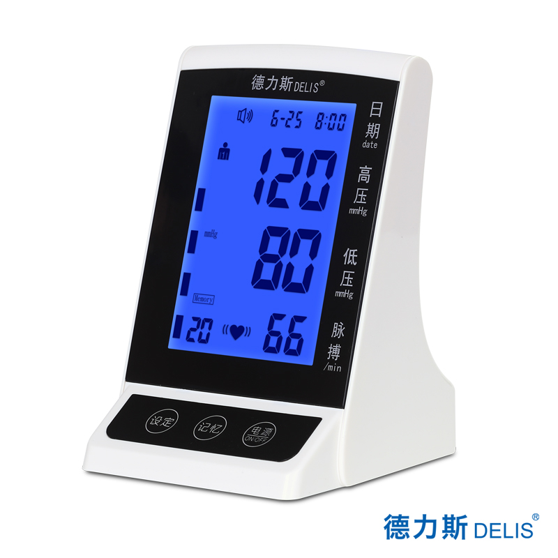 Germany andean medical electronic sphygmomanometer household voice automatic upper arm blood pressure high precision measurement of blood pressure instruments