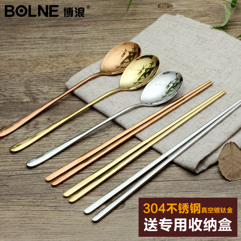 Germany bo waves bolne 304 korean stainless steel solid flat chopsticks spoon cutlery box portable student travel package