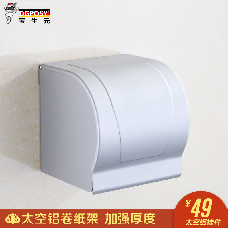 Germany dgposy bathroom metal pendant bathroom toilet tissue box toilet roll holder toilet paper holder toilet paper box space aluminum