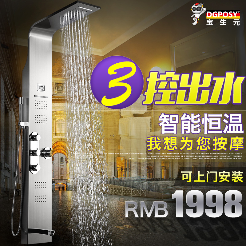 Germany dgposy304 stainless steel thermostatic bath faucet hot and cold shower column shower screen shower shower booster