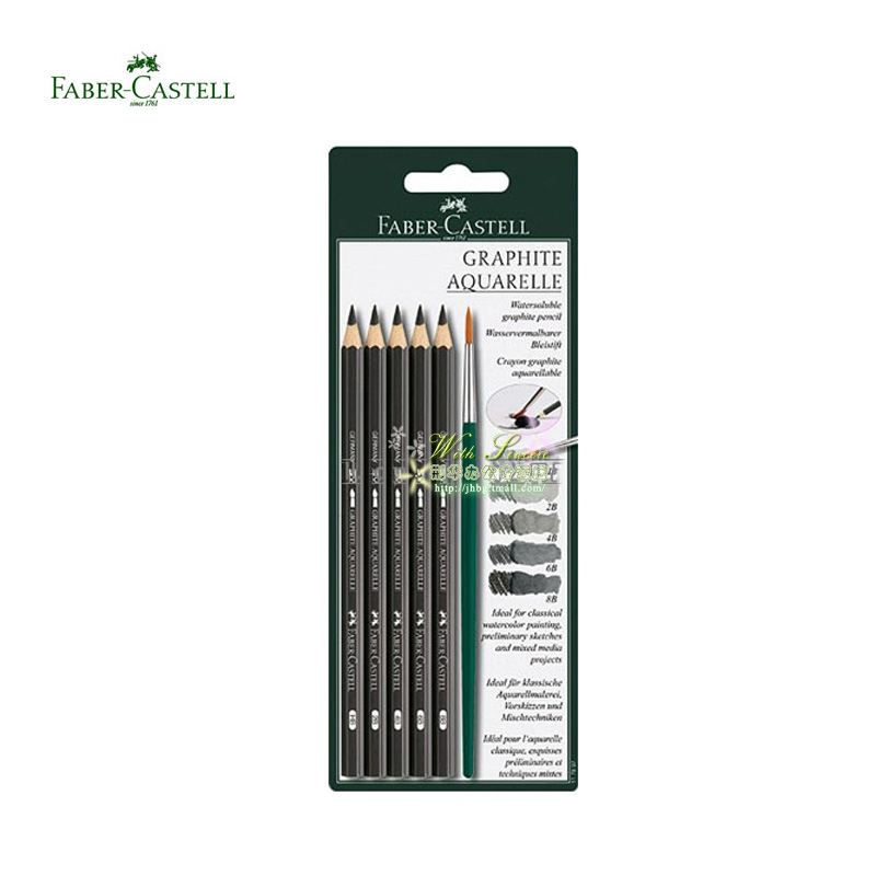 Germany faber-castell faber water-soluble water-soluble pencil sketch pencil 1178