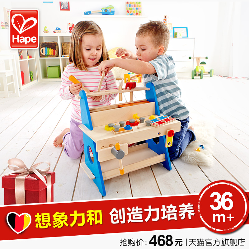 Cool China Toys Tool Bench China Toys Tool Bench Shopping Guide Uwap Interior Chair Design Uwaporg
