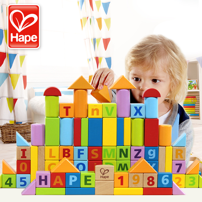 Germany hape80 grain blocks wooden puzzle enlightenment baby intelligence wooden toys for children boys and girls