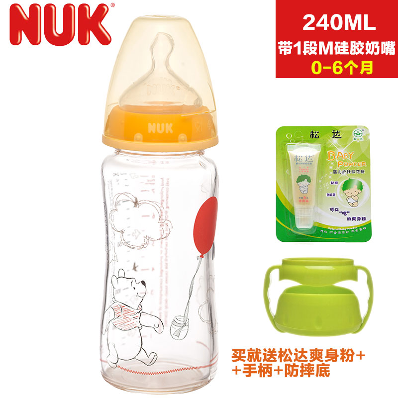Germany imported nuk wide mouth glass bottle newborn baby bottle baby bottles with handles popular brands
