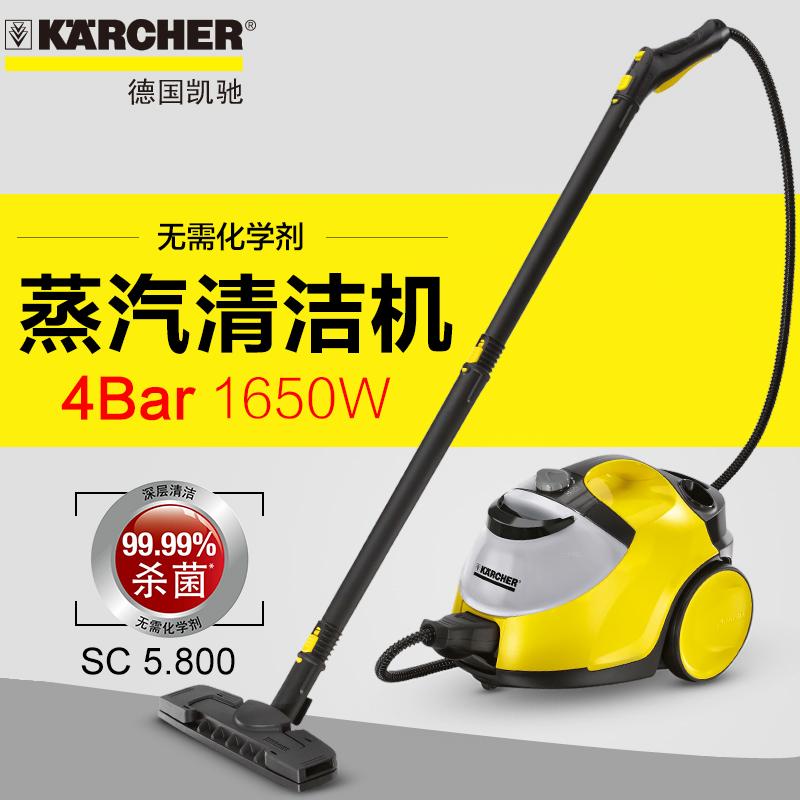 China Floor Cleaning Machine, China Floor Cleaning Machine Shopping ...