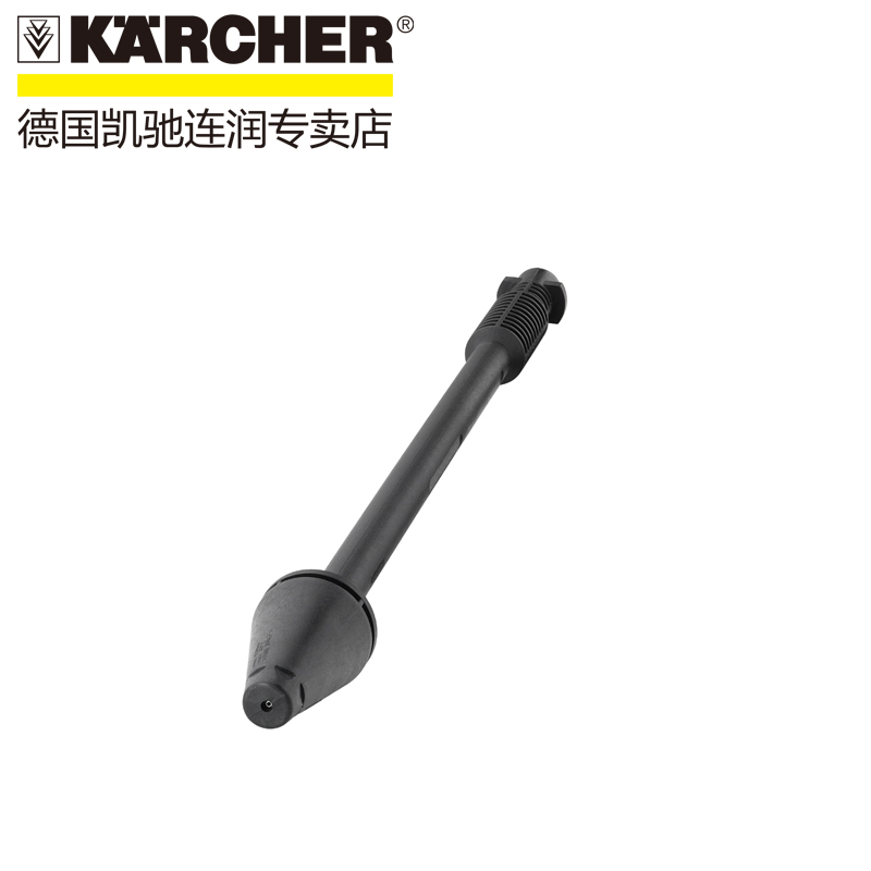 Germany karcher karcher powerful rotating lever gun high pressure water gun accessories imported