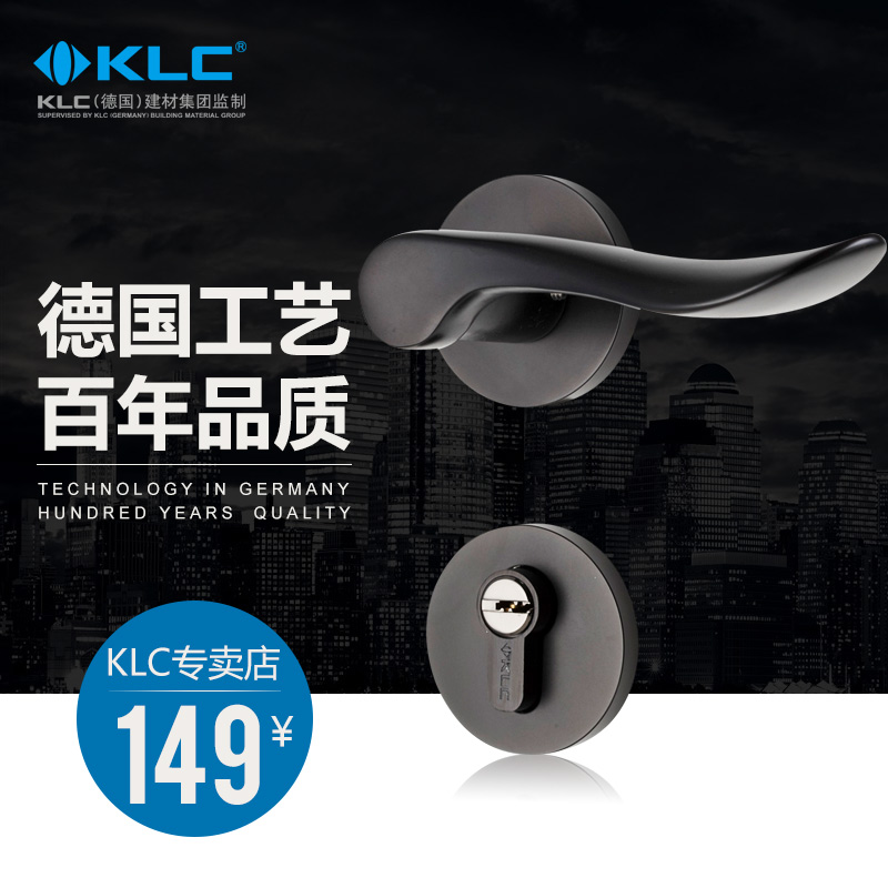 Germany klc black aluminum space modern minimalist interior room door bedroom door lock 'alice