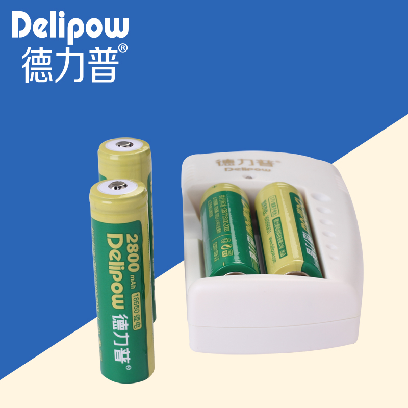 Germany lipu 18650 lithium battery 18650 lithium battery kit 18650 1 rechargeable battery charger kit an electric charge 4