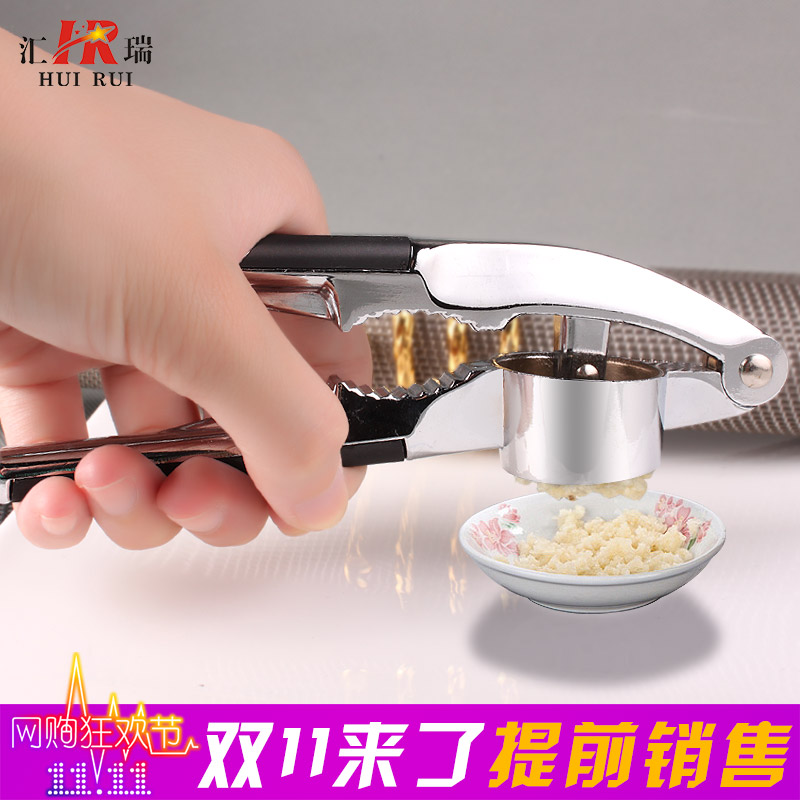 Germany thick stainless steel pressure garlic garlic is garlic press daosuan is garlic is garlic peeling garlic walnut clip Household