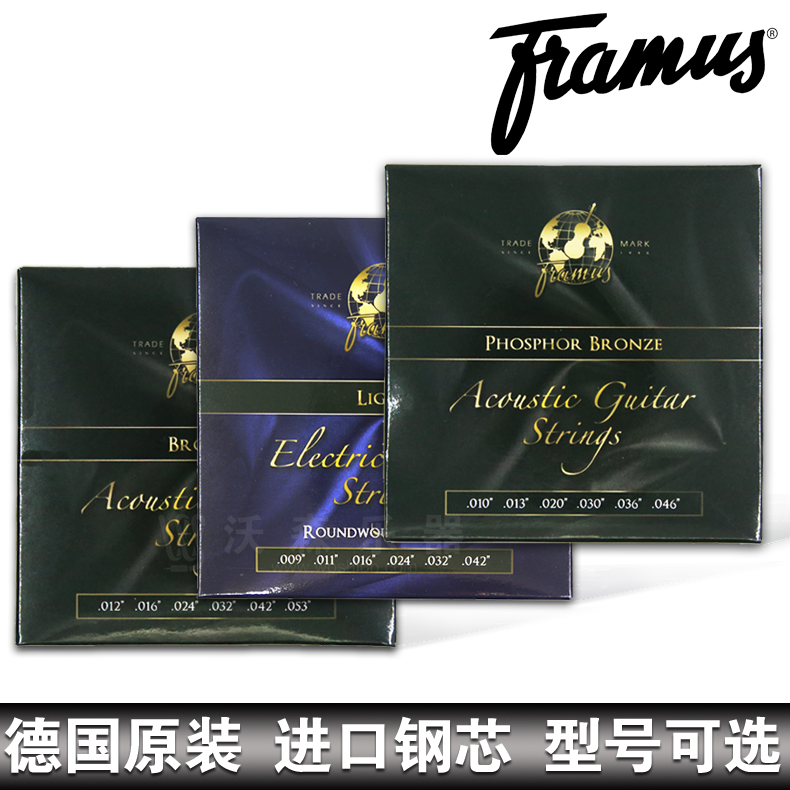 Germany warwick framus framus grade material phosphor bronze strings brass strings electric guitar wood guitar ballad he