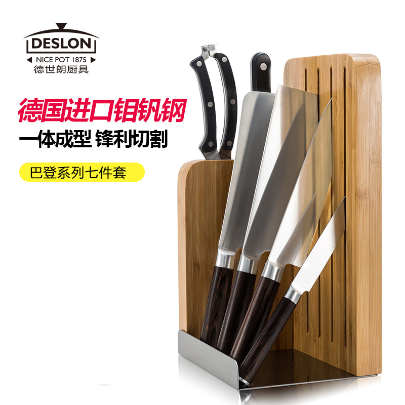 Germany world landes country full range of stainless steel imported from germany molybdenum vanadium steel kitchen knife kitchen knives vegetable knife ensemble qi jiantao