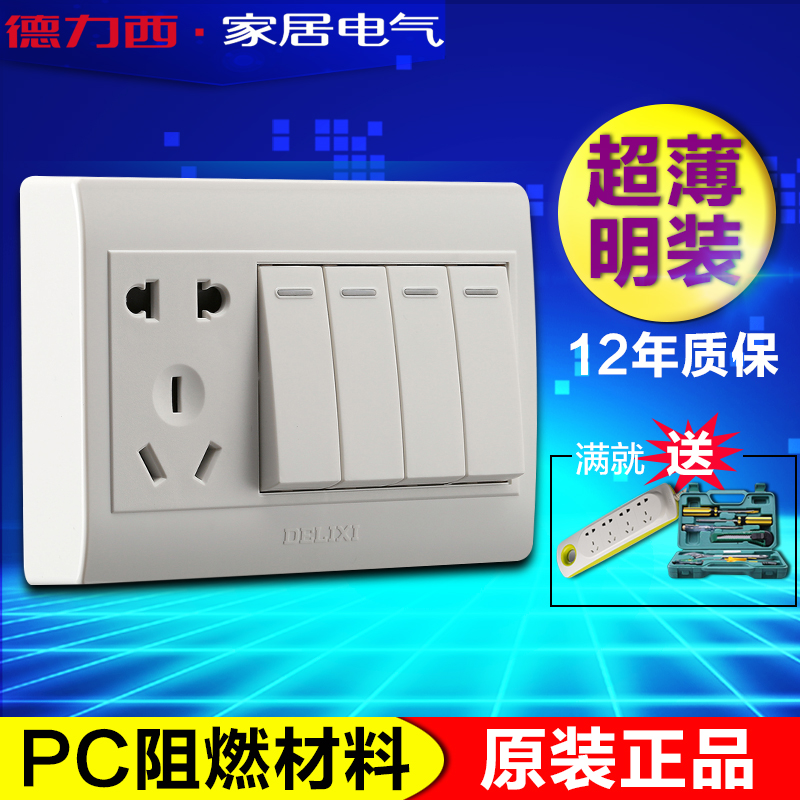 Germany ximing mounted switch socket quarto single control 4 to open five hole socket 5 hole insert thin bright line box