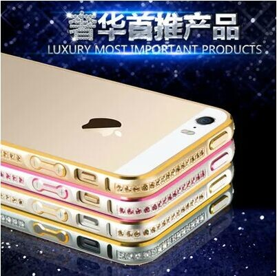 Gete si apple 5s phone shell mobile phone sets new iphone5/5s rhinestone metal frame female slim protective sleeve tide