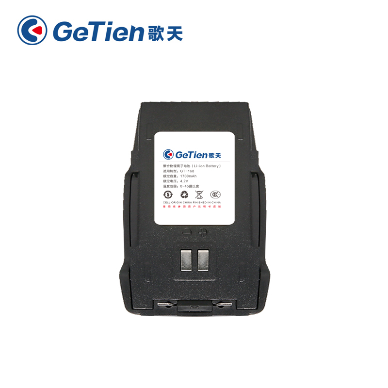 Getien/song days talkie GT-168 mah high capacity polymer lithium battery